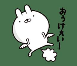 P Rabbit sticker #12461653