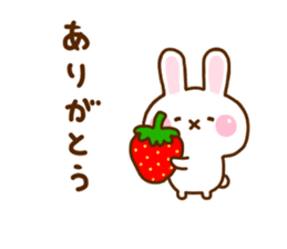 Rabbit Strawberry 11 sticker #12465704