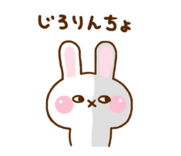Rabbit Strawberry 11 sticker #12465713