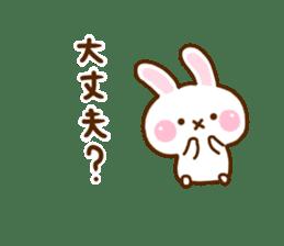 Rabbit Strawberry 11 sticker #12465716