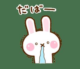 Rabbit Strawberry 11 sticker #12465721