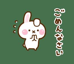 Rabbit Strawberry 11 sticker #12465739