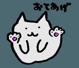 Daradara Cat sticker #12466785