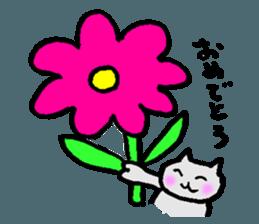 Daradara Cat sticker #12466787