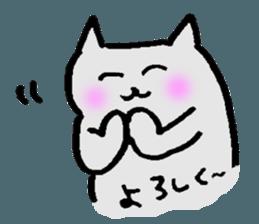 Daradara Cat sticker #12466809