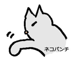 Daradara Cat sticker #12466816