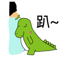 Vanilla Crocodile & friends sticker #12472098