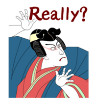 Moving Ukiyoe (Eng) sticker #12474616