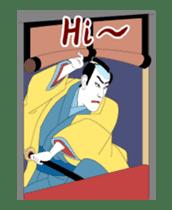 Moving Ukiyoe (Eng) sticker #12474617