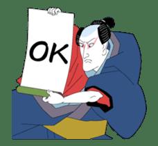Moving Ukiyoe (Eng) sticker #12474622