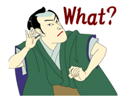 Moving Ukiyoe (Eng) sticker #12474625