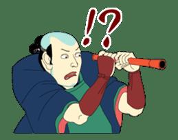 Moving Ukiyoe (Eng) sticker #12474626