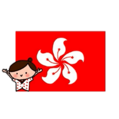 FLY GIRL ~CANTONESE~ with Japanese