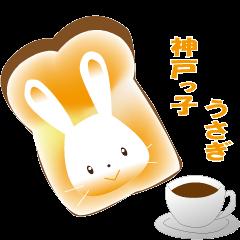 Kobe valve rabbit second edition