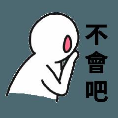 Pathetic-Marginal-DayDreaming Otaku 2