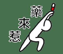 Pathetic-Marginal-DayDreaming Otaku 2 sticker #12487726