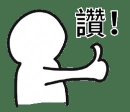 Pathetic-Marginal-DayDreaming Otaku 2 sticker #12487731