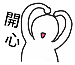 Pathetic-Marginal-DayDreaming Otaku 2 sticker #12487732