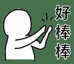 Pathetic-Marginal-DayDreaming Otaku 2 sticker #12487733