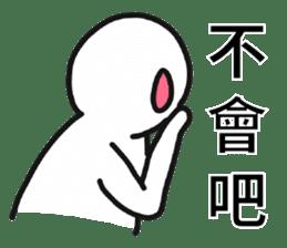 Pathetic-Marginal-DayDreaming Otaku 2 sticker #12487743