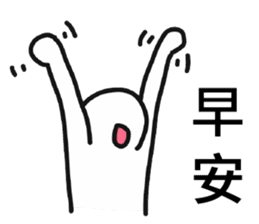 Pathetic-Marginal-DayDreaming Otaku 2 sticker #12487744