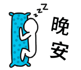 Pathetic-Marginal-DayDreaming Otaku 2 sticker #12487745