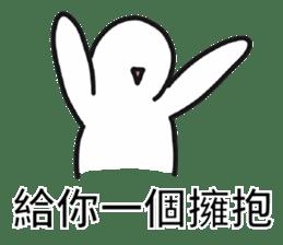 Pathetic-Marginal-DayDreaming Otaku 2 sticker #12487748