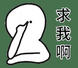 Pathetic-Marginal-DayDreaming Otaku 2 sticker #12487749