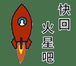 Pathetic-Marginal-DayDreaming Otaku 2 sticker #12487752