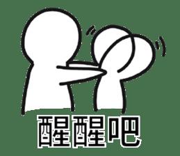 Pathetic-Marginal-DayDreaming Otaku 2 sticker #12487753