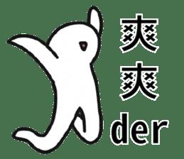 Pathetic-Marginal-DayDreaming Otaku 2 sticker #12487756