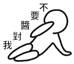 Pathetic-Marginal-DayDreaming Otaku 2 sticker #12487758