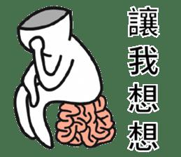 Pathetic-Marginal-DayDreaming Otaku 2 sticker #12487759