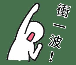Pathetic-Marginal-DayDreaming Otaku 2 sticker #12487765