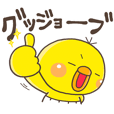 ぴっぴの気遣い応援団