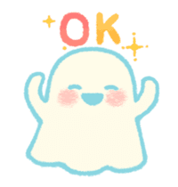 Floating Ghost sticker #12490593