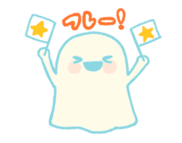 Floating Ghost sticker #12490603