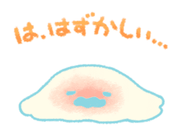 Floating Ghost sticker #12490604