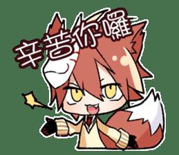 Fox boy sticker #12491625