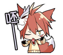 Fox boy sticker #12491641