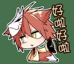 Fox boy sticker #12491648