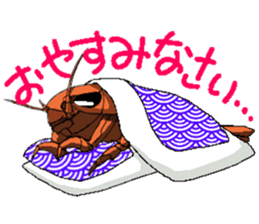 bathynomus giganteus/gusokutan sticker #12493291