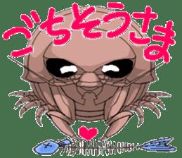 bathynomus giganteus/gusokutan sticker #12493292