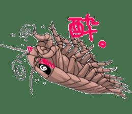bathynomus giganteus/gusokutan sticker #12493310