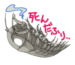 bathynomus giganteus/gusokutan sticker #12493320