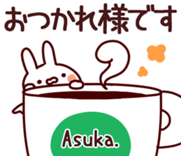 The Asuka! sticker #12498008