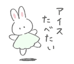 The fluffy bunny sticker 3 sticker #12504274