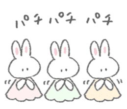 The fluffy bunny sticker 3 sticker #12504289