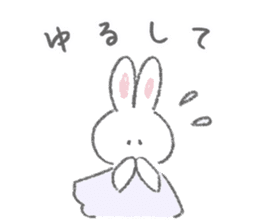 The fluffy bunny sticker 3 sticker #12504290