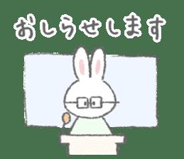 The fluffy bunny sticker 3 sticker #12504294